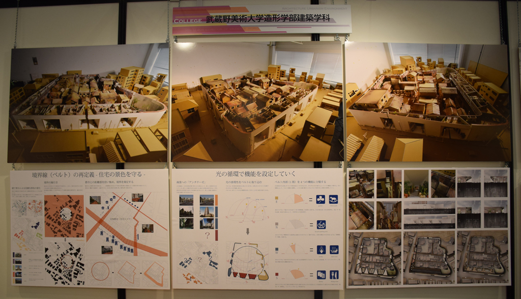 武蔵野美術大学 池川健太さん 卒業制作を振り返って