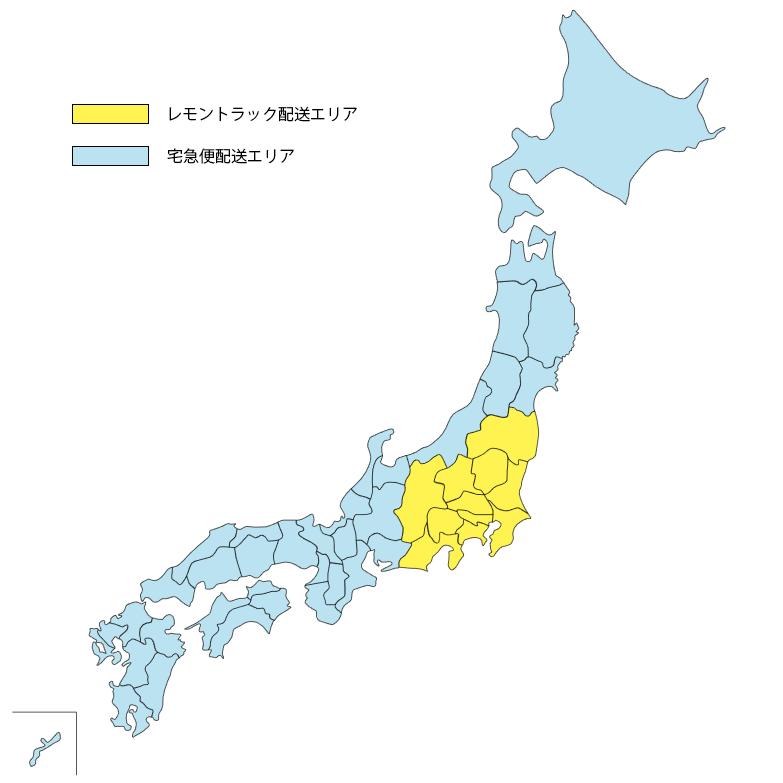 lemon-educationsupportmap-2018