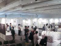 レモン展が日本建築学会賞(業績部門)を受賞しました。