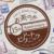 10月6日と7日は御茶ノ水アートピクニックが開催!