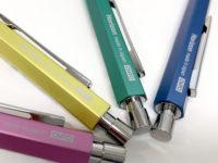 1F:速乾ボールペン「ホライゾンゲル」新入荷!