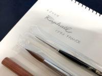 1F:憧れの水彩筆