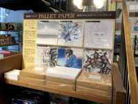 1F/2F:新入荷!ダンデレードCoC&PALLET PAPER