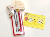 3F:復刻版ポケットナイフ付属キャンペーン中